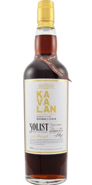 Kavalan Solist Sherry 2