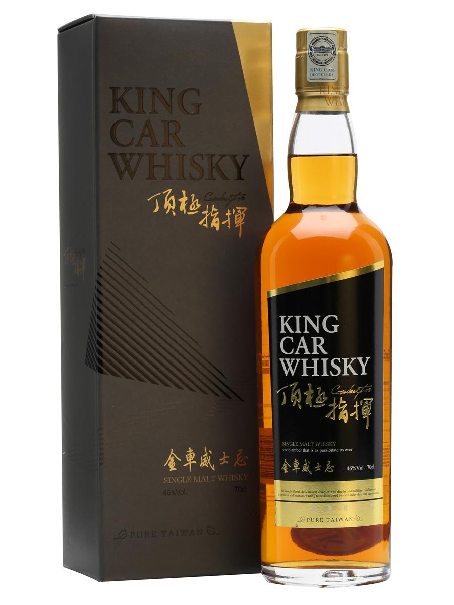 King Car Whisky 2.jpg