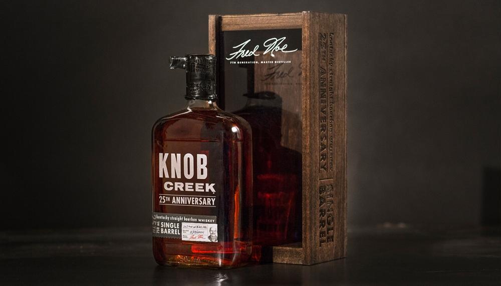 Knob Creek 25th Anniversary 3.jpg