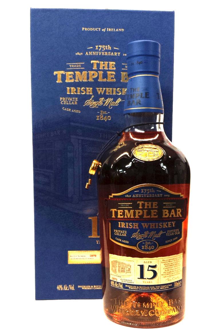 Temple Bar 7.jpg