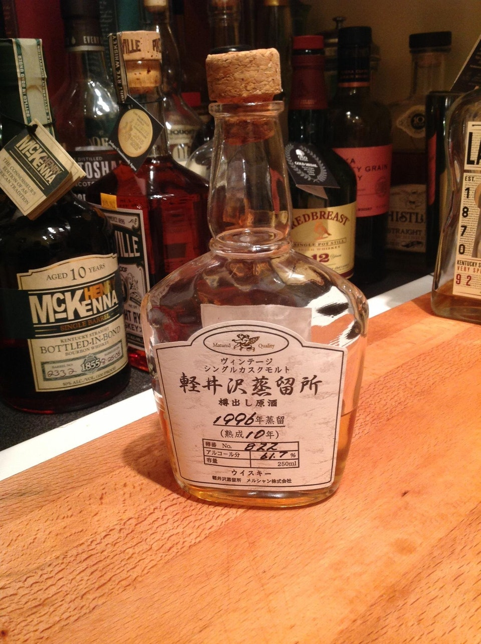 Karuizawa 10 1996 2.jpg